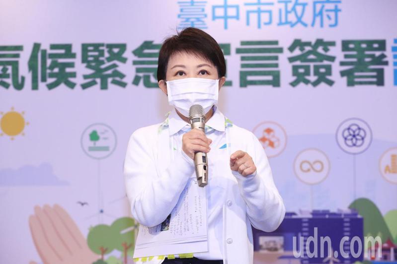 台中市長盧秀燕宣布台中2023年成為無煤城市,希望中央跟進。記者陳秋雲/攝影