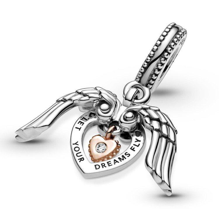 Pandora Rose夢想羽翼鑽石吊飾,2,880元。圖/Pandora提供