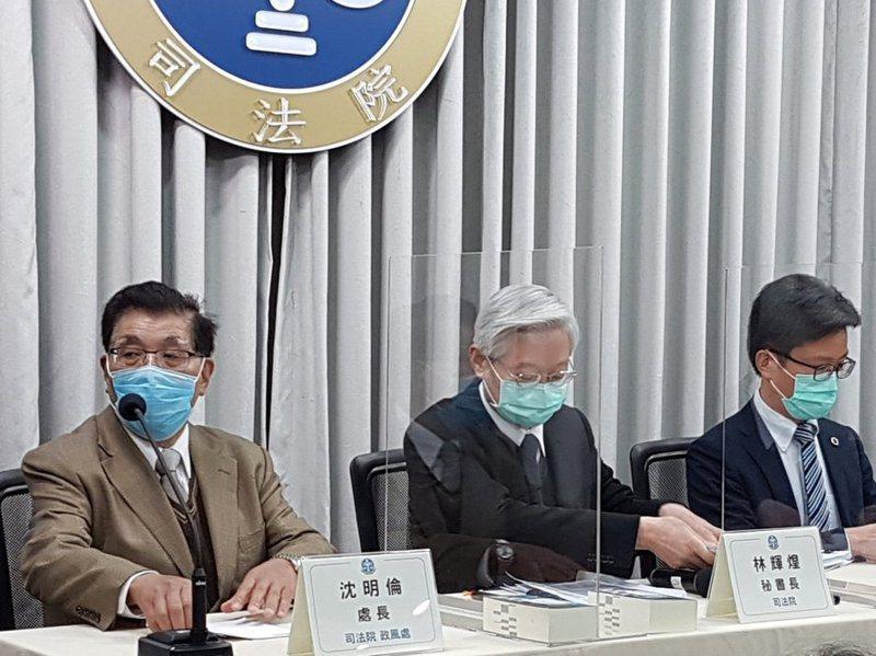 司法院秘書長林輝煌說明調查報告。記者王宏舜/攝影