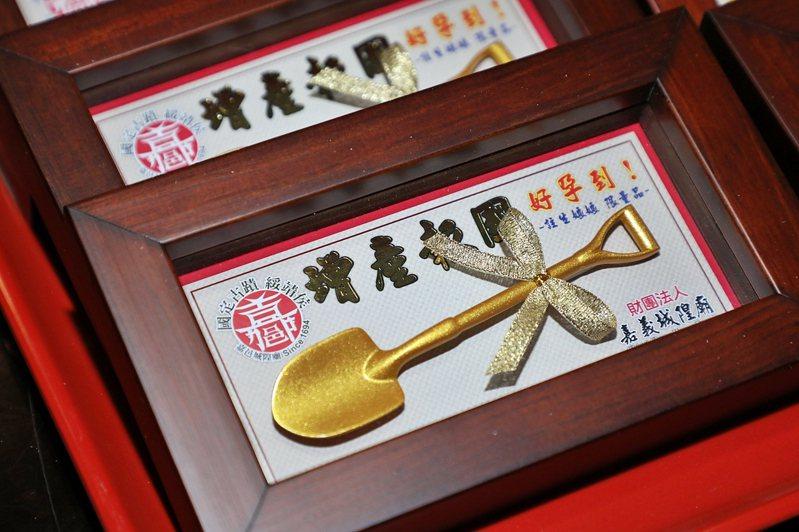 嘉義市府送金鏟子給參與集團結婚的新婚夫婦。圖/市府提供