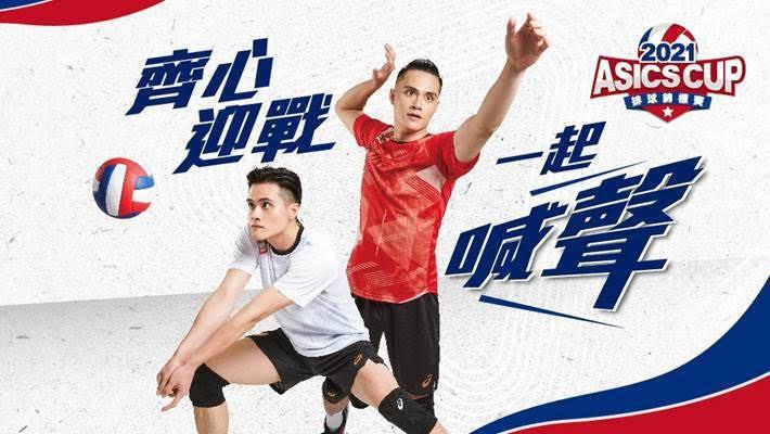 中華隊「最強雙胞胎」劉鴻敏和劉鴻杰擔任亞瑟士盃活動大使。圖/亞瑟士提供