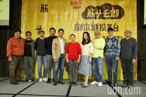 劇場人劉亮佐創辦的「兩岸劇本創投平台」,今年邁入第4屆,今天在台北舉行筋斗云創劇本創投平台發布會,希望用最有效率的方式,為年輕創作者找到市場、累積能量,趙小僑、樊光耀及導演王小棣等人出席。
