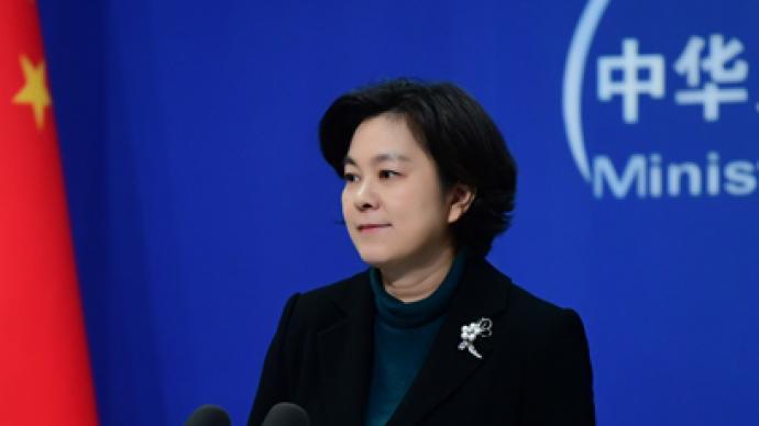 大陸外交部發言人華春瑩。(澎湃新聞)