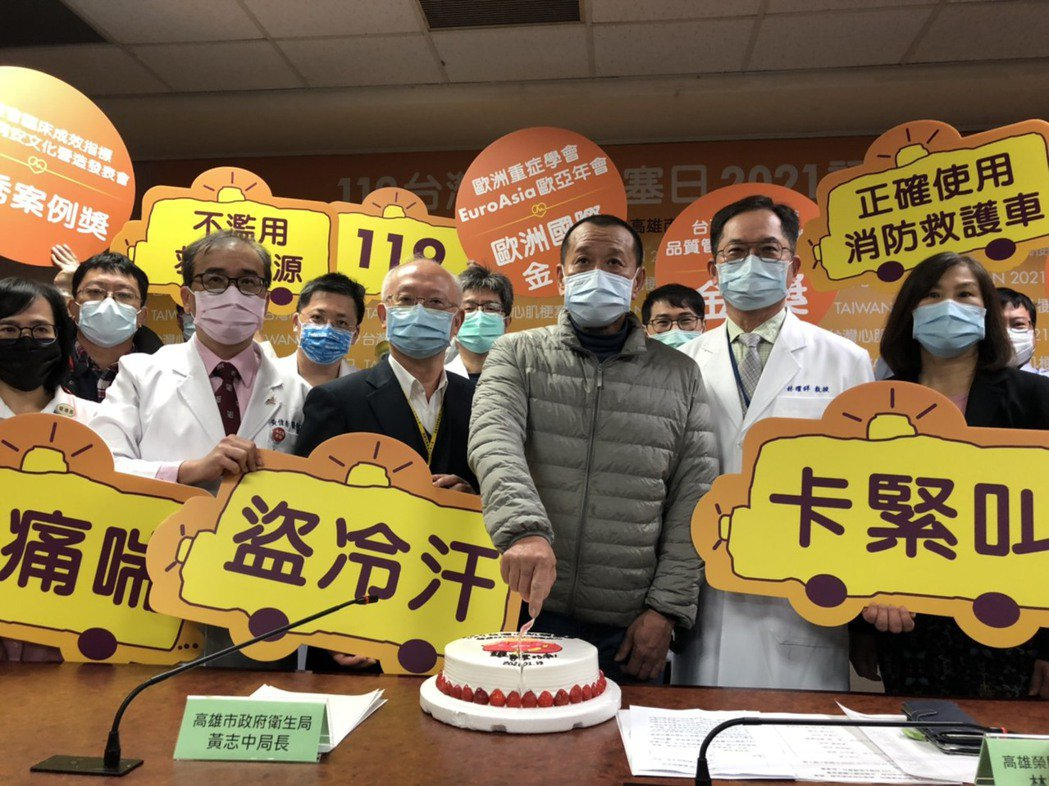 高雄60歲劉姓水電工(中)今回高榮切蛋糕慶祝重生,感謝救護員、醫師將他從鬼門關搶...