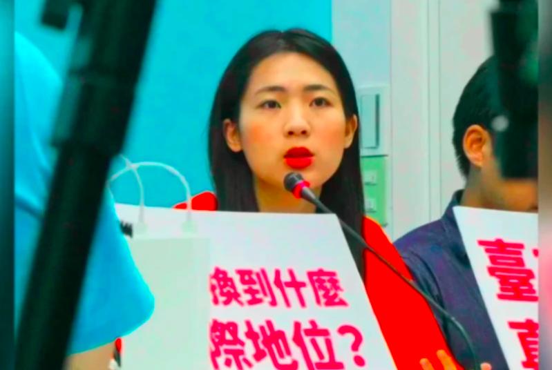 國民黨台北市議員徐巧芯。圖/聯合報系資料照片
