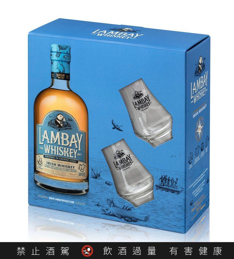 蘭貝干邑桶愛爾蘭威士忌新年禮盒。圖/英商帝仕德提供。提醒您:禁止酒駕 飲酒過量有礙健康。