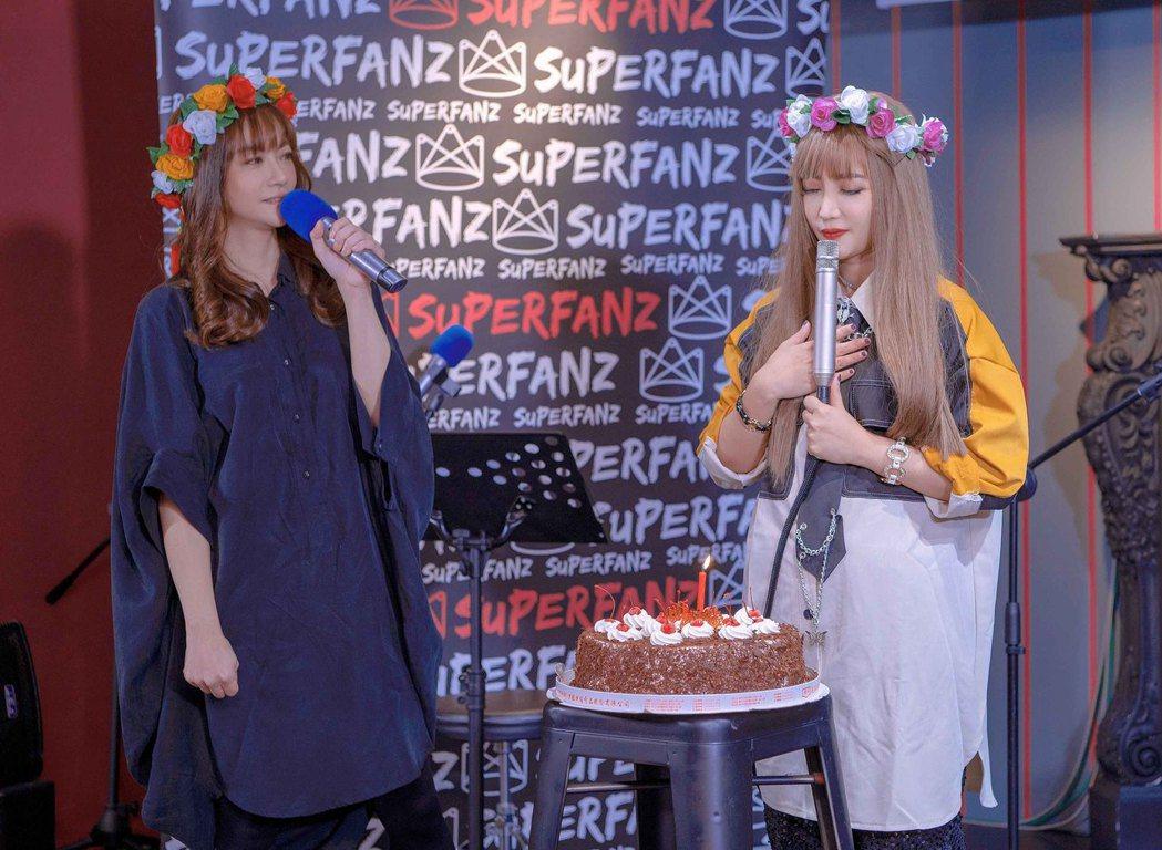 黃美珍(右)提前慶祝38歲生日。圖/Superfanz提供