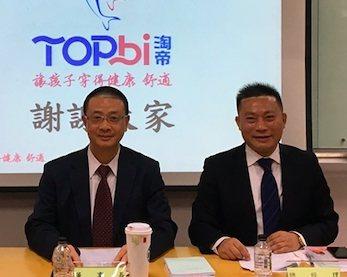 淘帝董事長周訓財(左)、總經理周志鴻(右)。記者何秀玲/攝影