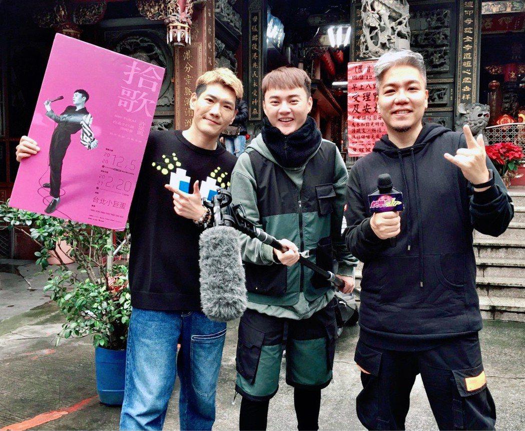 小路(左起)、許富凱和阿甘錄民視「娛樂超skr」。圖/民視提供