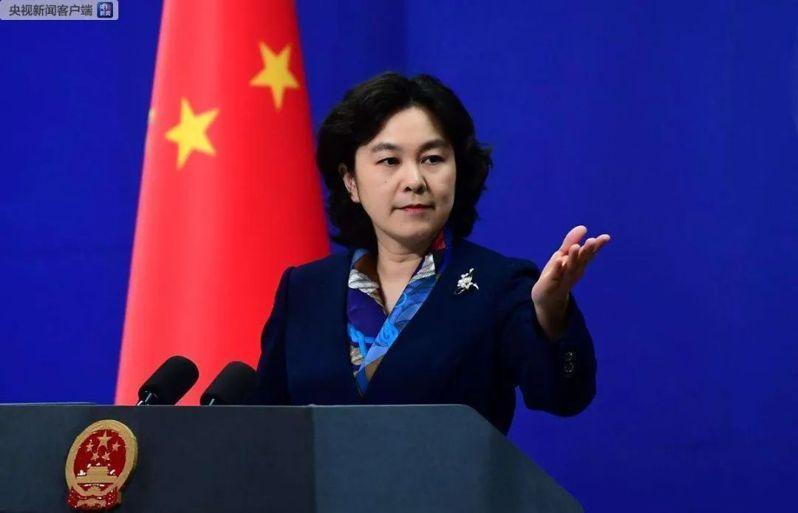 美國常駐聯合國代克拉夫特向台灣學生視訊致詞,大陸外交部18日批評,克拉夫特是濫用權利拍了這段影片。(圖/取自央視新聞)