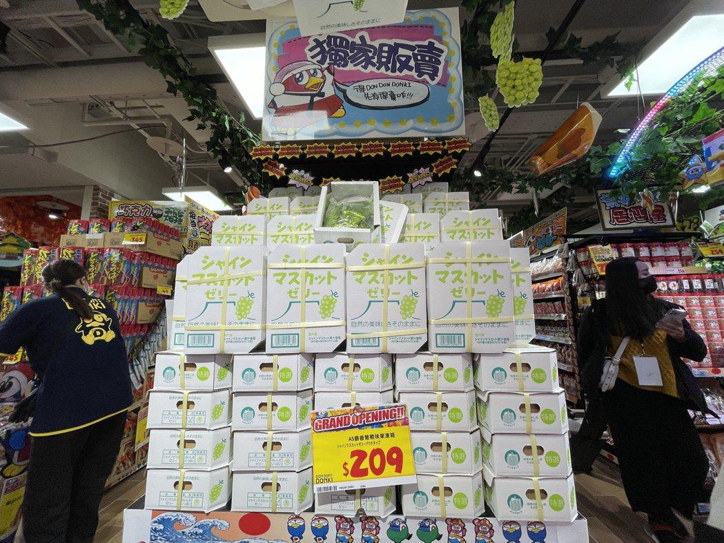 必買推薦賣場獨家販售的AS麝香葡萄味果凍箱。記者黃筱晴/攝影