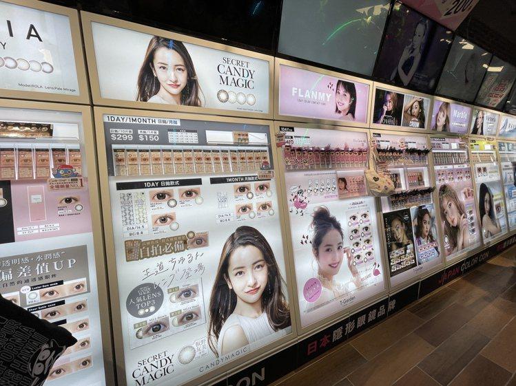 超齊全的日本隱形眼鏡專區,供喜愛日式色彩風格的消費者選購。記者黃筱晴/攝影