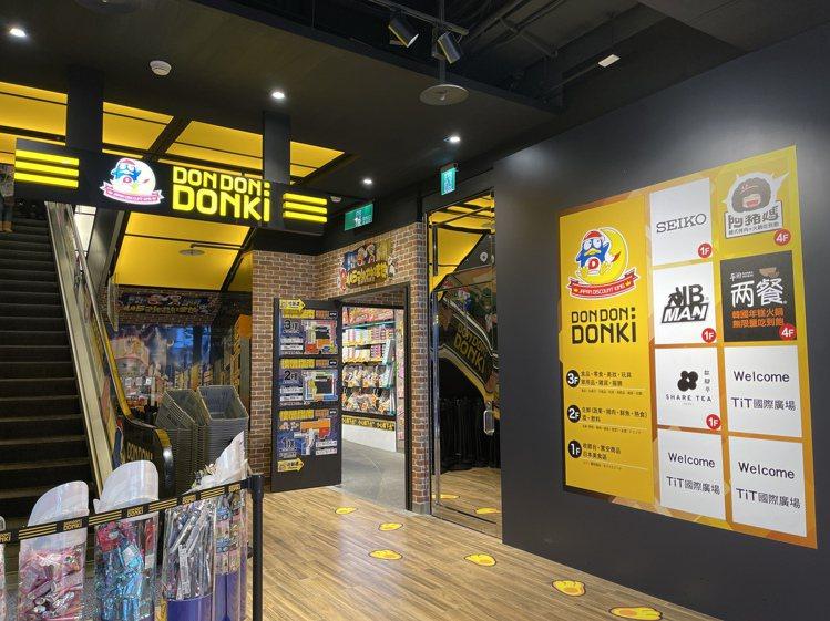N DONKI西門店位於西寧南路上的阿曼TiT大樓,賣場共有3層樓。記者黃筱晴/...