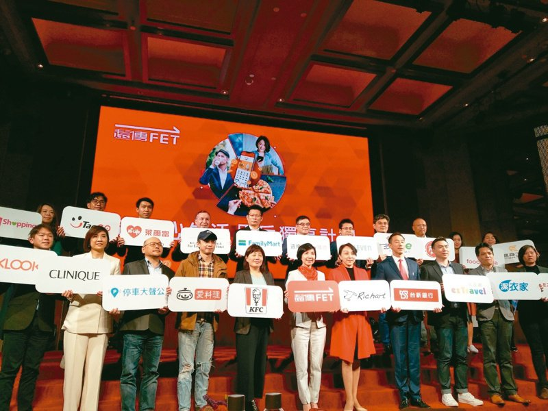 遠傳電信總經理井琪(前排左六)宣布推出「遠傳心生活」,已與多家夥伴聯盟,共同打造一站式行動生活圈。記者黃晶琳/攝影