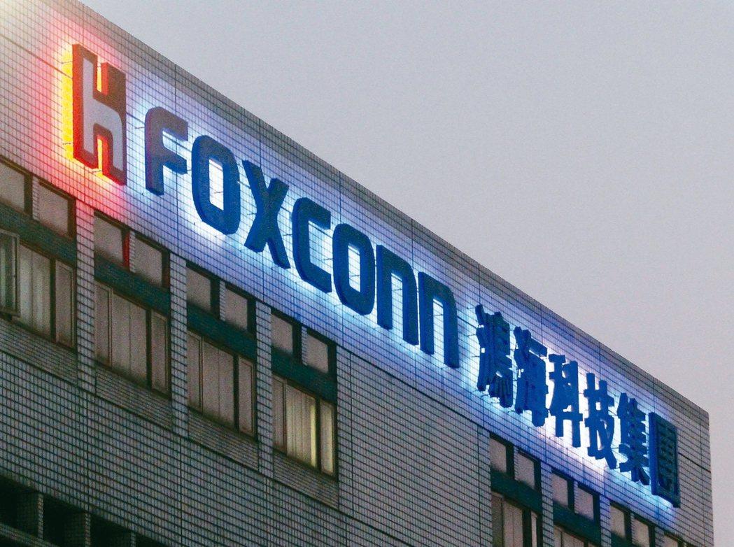 越南政府批准鴻海集團在當地新設公司Fukang Technology投資2.7億...