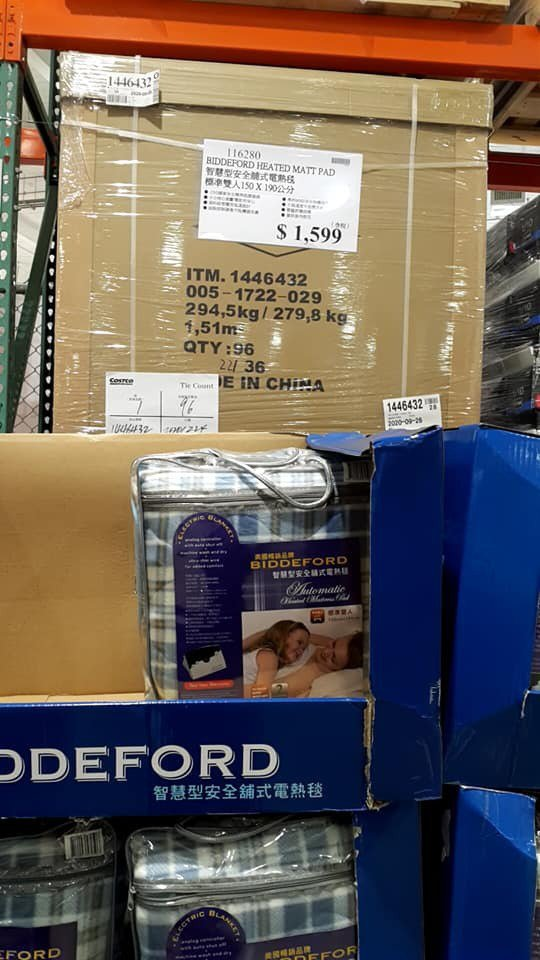 一名女網友表示被上一波寒流冷怕了,之前在好市多買了一條電熱毯沒想到非常好用,於是到好市多一次再買了3條並發文推薦,意外引起電熱毯大缺貨。圖擷自Costco好市多 商品經驗老實說