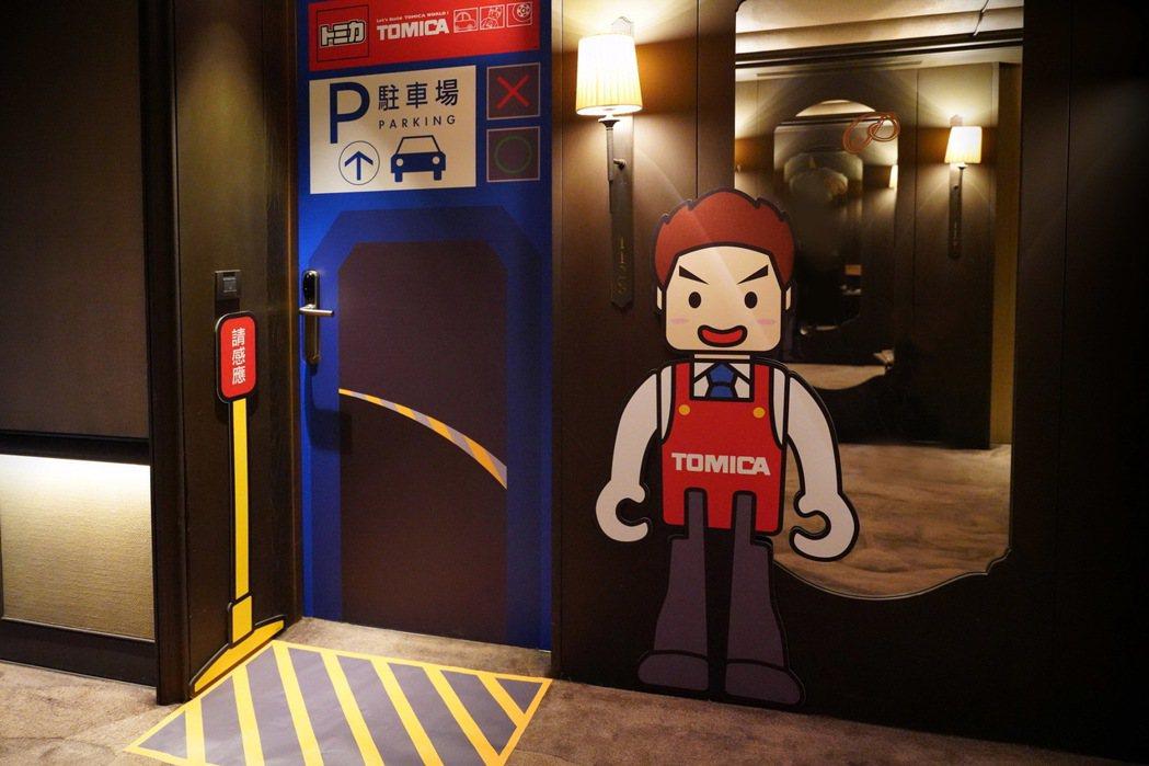 主題房門口能見經典TOMICA人偶,宛如邀約著進入賓客專屬停車場。 圖/君品酒店...