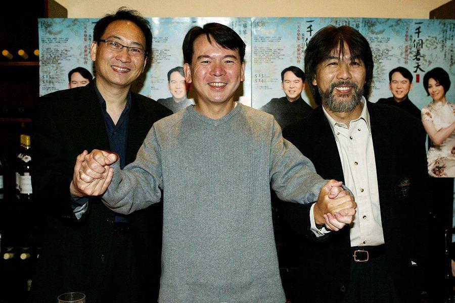 左起靳鐵章、李建復和李壽全,攝於2005年。 圖/聯合報系資料照