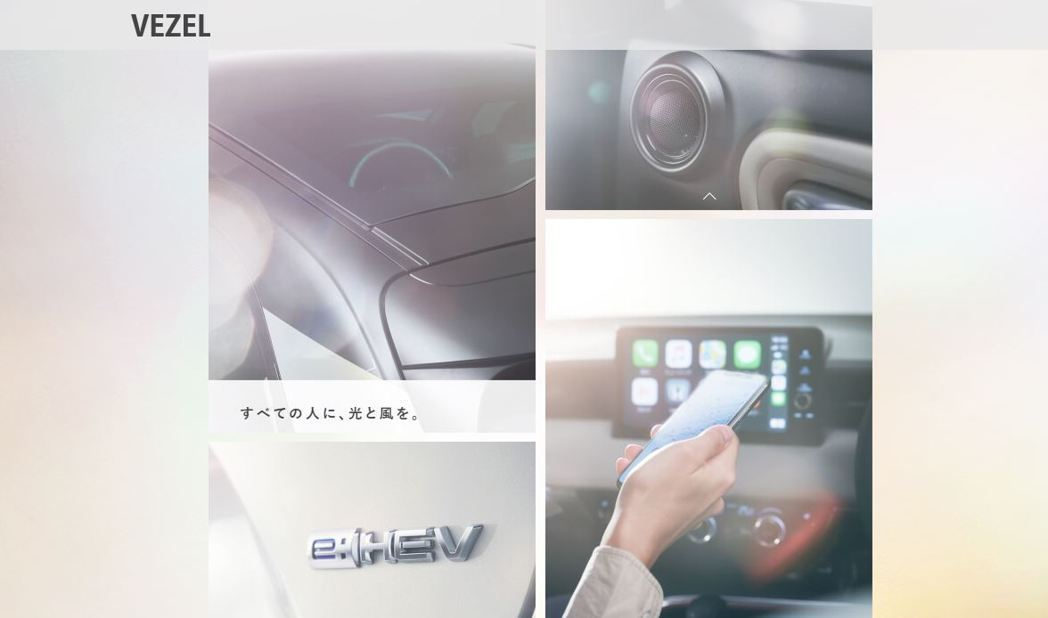日規HR-V/Vezel有全景天窗、支援無線Apple CarPlay/Andr...