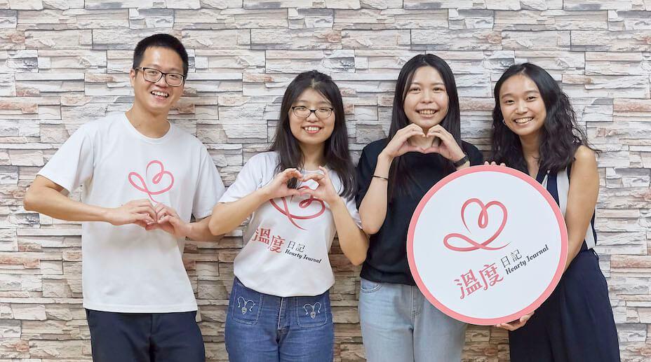 溫度日記創辦人陳年(左一)與共同創辦人楊珈宜(左二)。圖/溫度日記提供
