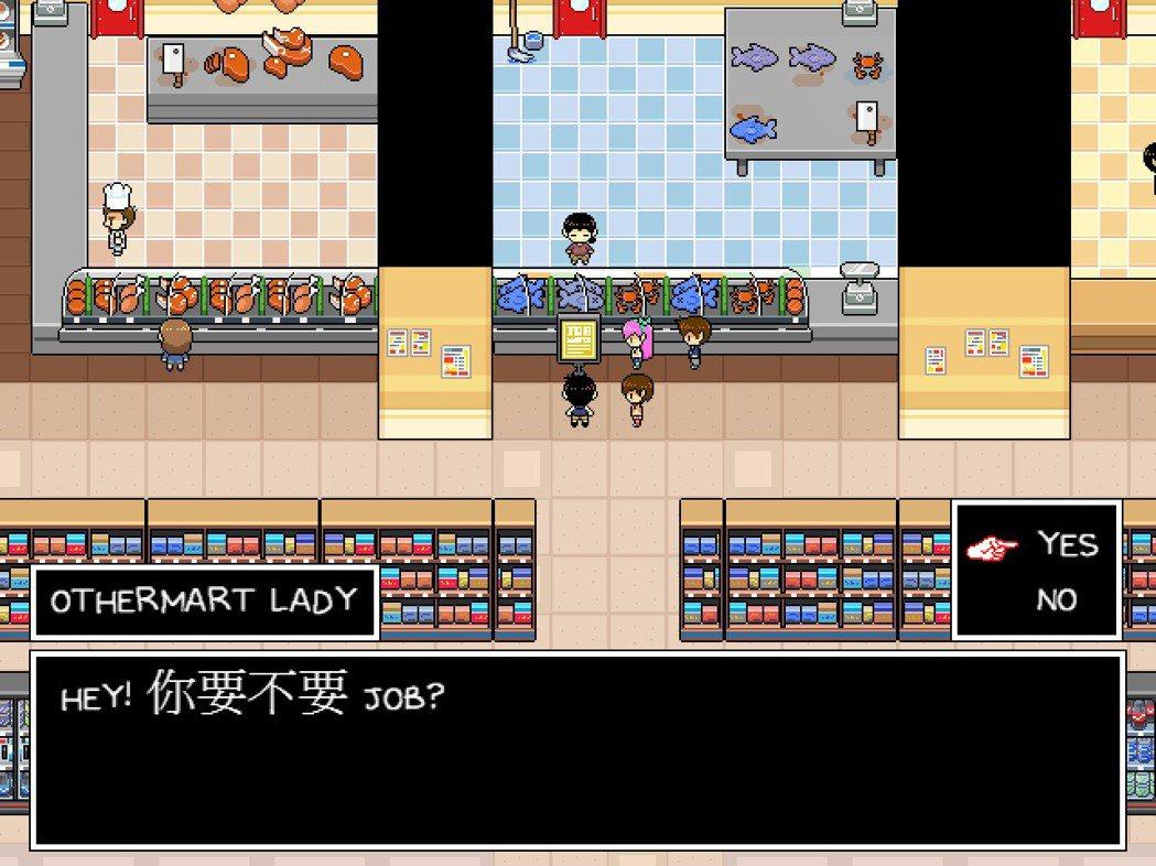 本作雖然是全英文,但突然出現的中文字,真是讓人驚喜笑了一下。