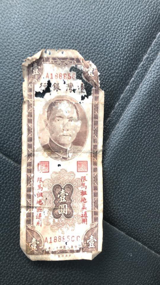 一名網友收到阿公給他的紅包,裡面的舊紙鈔讓鄉民們看了直呼「無價」。 圖/「爆廢公社公開版」