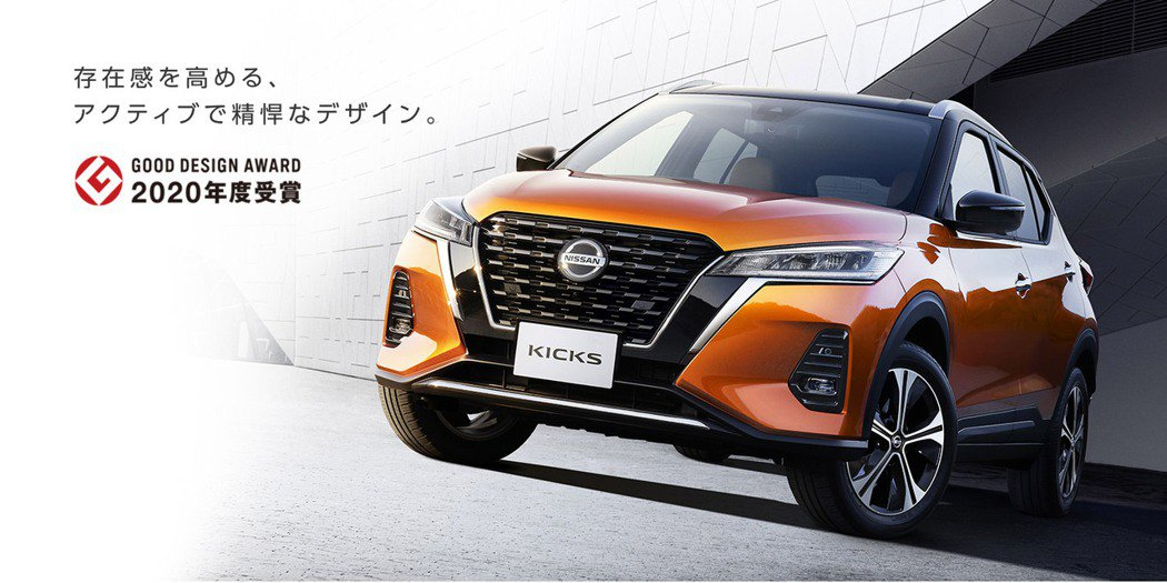 摘自Nissan