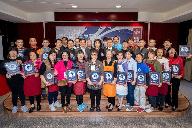 109年度「台灣䱊鯕鳞-市場魚漿王」共30攤獲獎,獲獎攤商來自全台14個縣市,皆為自製魚漿產業佼佼者。經濟部中部辦公室/提供