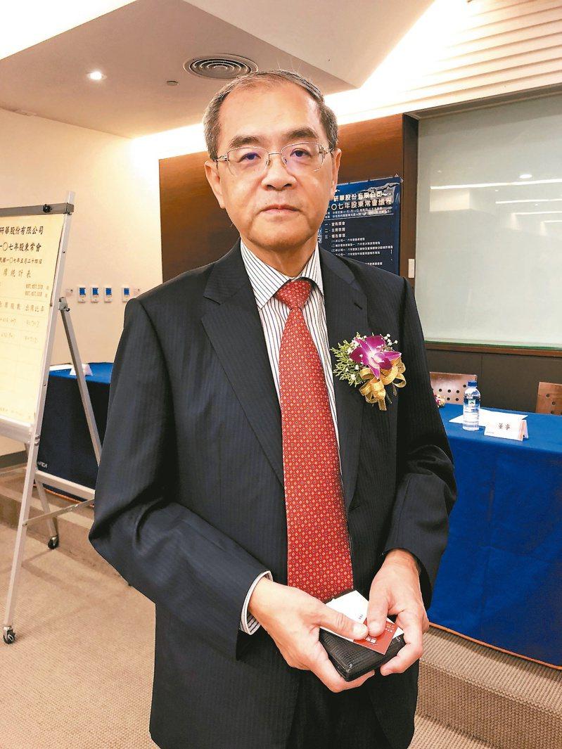 研華董事長劉克振。報系資料照