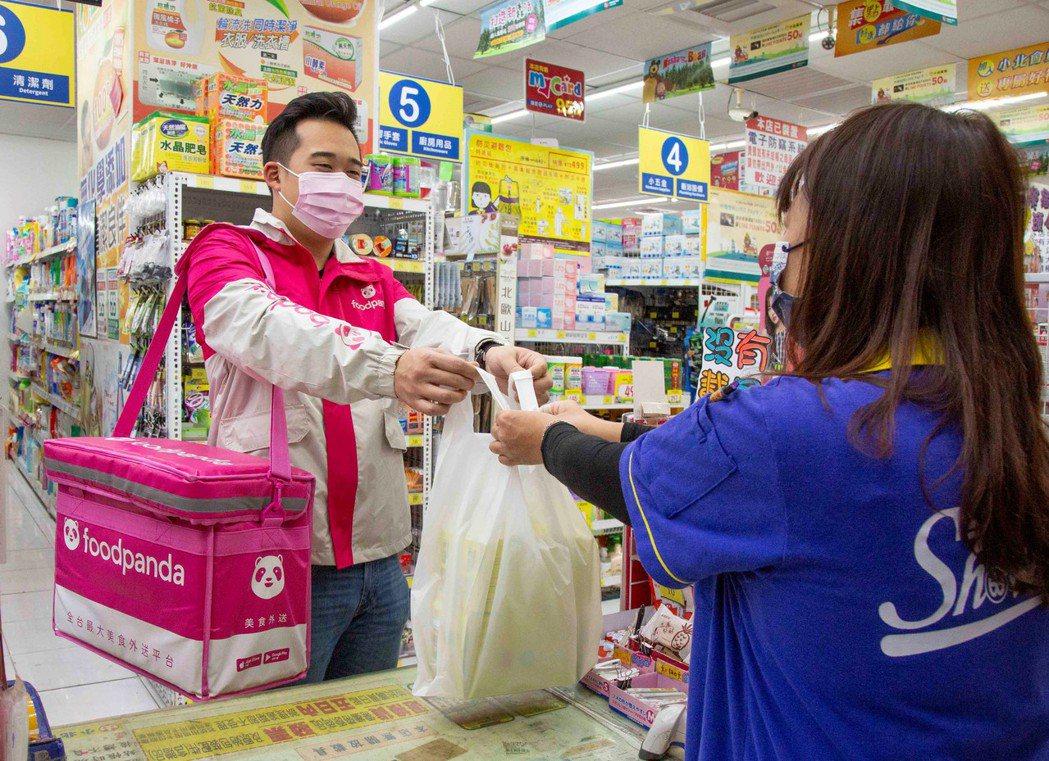foodpanda獨家合作小北百貨、喜互惠,完整即時外送版塊,提供24小時、最接...