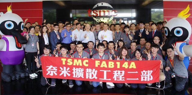 台積電晶圓14A廠黑皮晶鑽圈,離子植入製程提升產能與效率,榮獲台灣持續改善競賽至...