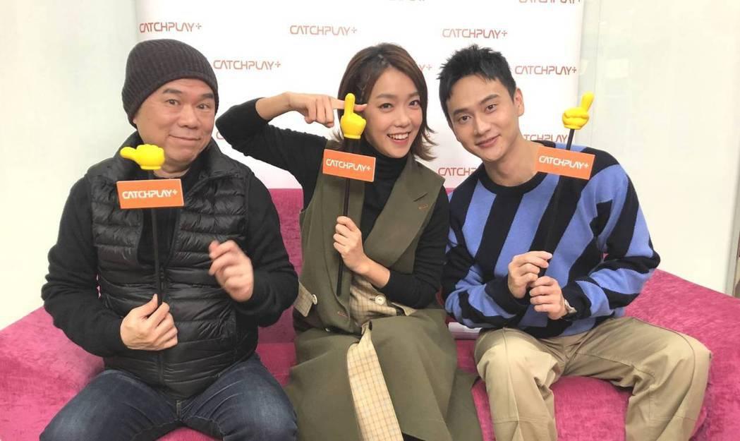 「消失的情人節」左起導演陳玉勳、李霈瑜、劉冠廷。圖/CATCHPLAY提供
