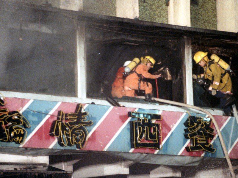 台北市松江路「論情」西餐廳發生火災,造成33人死亡,21人輕重傷。 圖/聯合報系資料照片