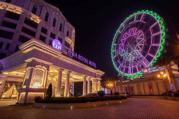 義大皇家酒店推「尋找南朋友專案」,要吸引南台灣鄉親入住,感受度假勝地魅力。圖/義...