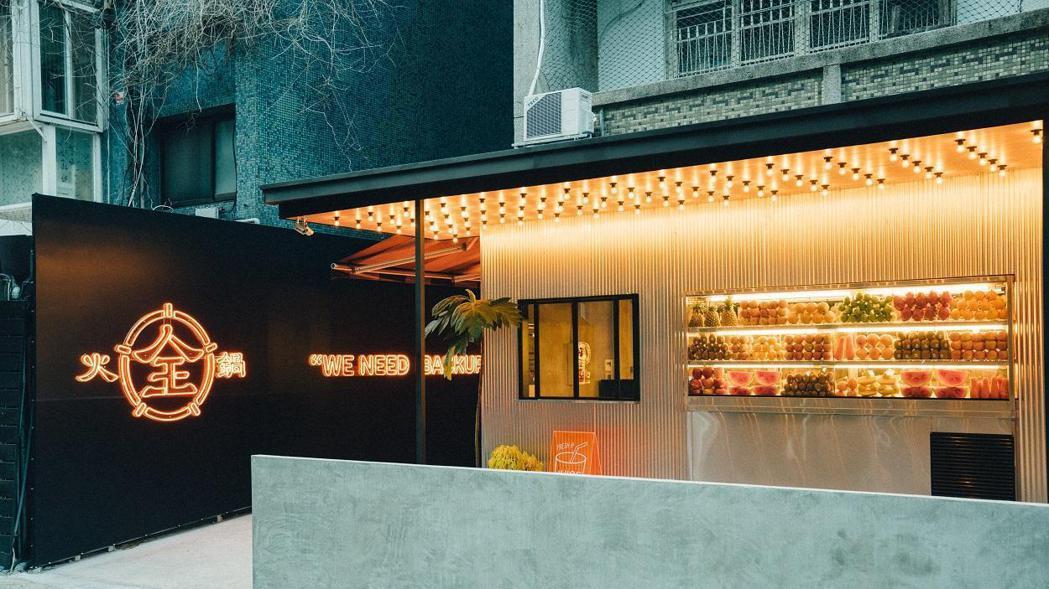 全聯去年於東區開設新鮮食材的火鍋店「全火鍋」快閃店。(照片提供:全聯)