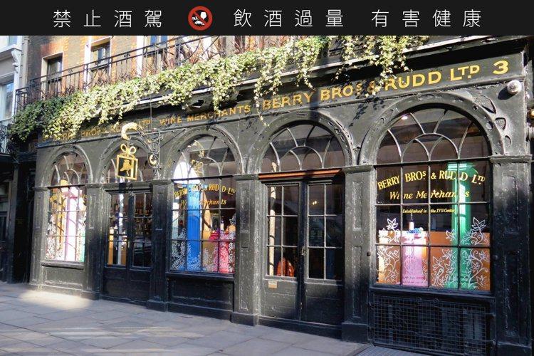 獨立裝瓶之王BB&R貝瑞兄弟與洛德位於倫敦的總部。圖/摘自Berry B...