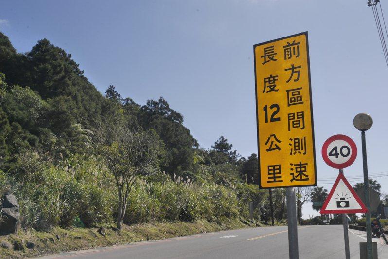 北宜公路宜蘭端只有10公里寬容值,限速40公里,開到50公里以上,就算超速。記者吳淑君/攝影