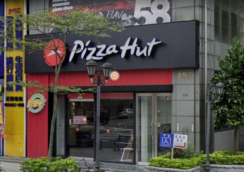 必勝客景美餐廳將於1月26日熄燈。圖/擷取自google map