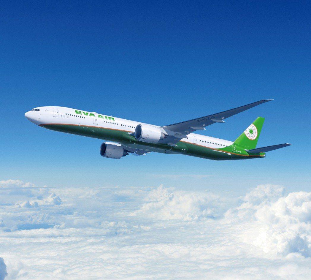 長榮航空再獲國際飛安機構肯定 名列德國JACDEC全球前20大最安全航空公司。業...