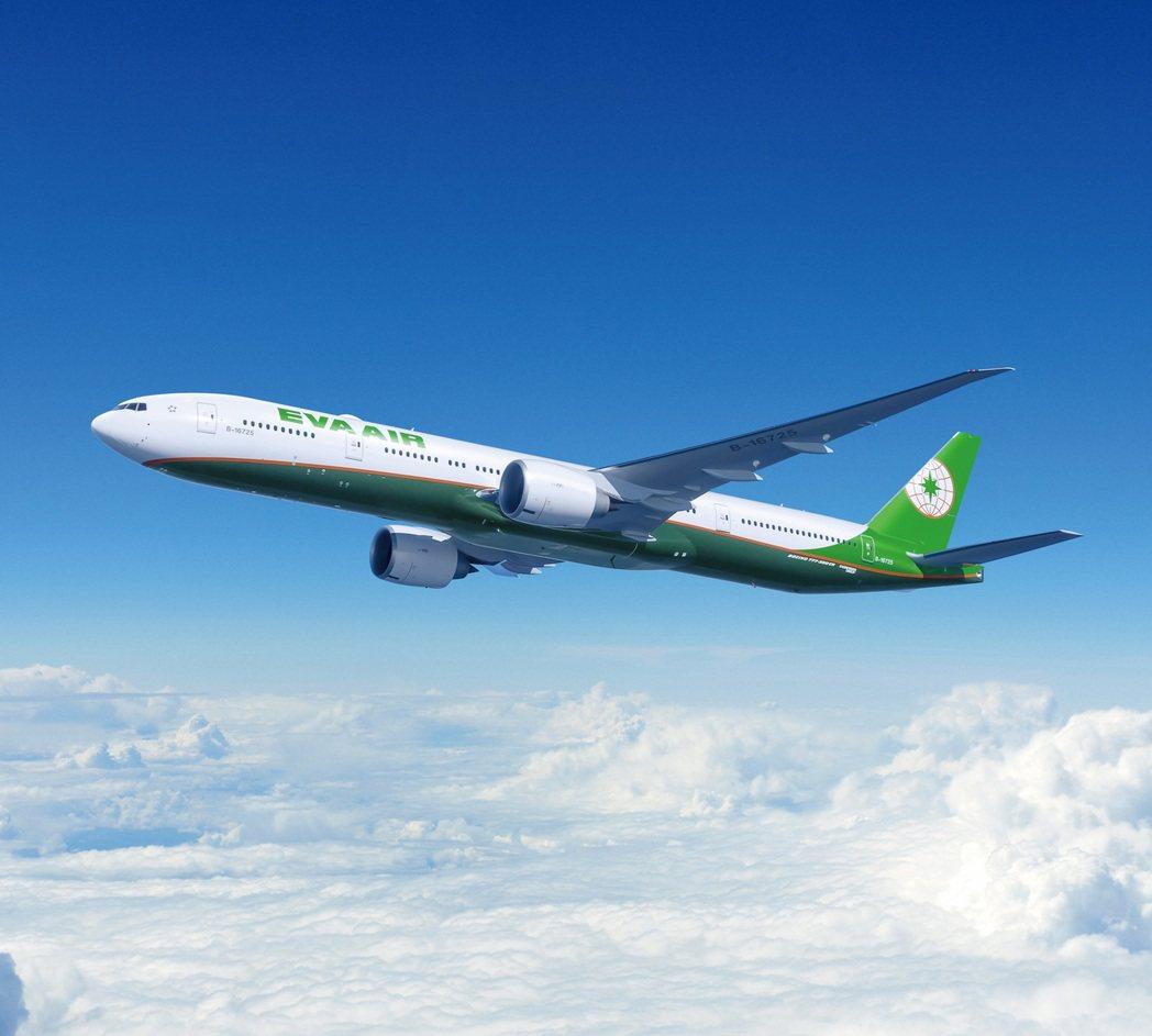 長榮航空嚴謹把關飛航安全,堅持「追求安全、絕不妥協」的理念,今年再度榮膺JACD...