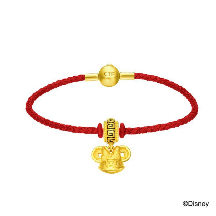 周大福迪士尼經典系列米妮黃金串飾/吊墜 (含手繩),8,900元。圖/周大福提供