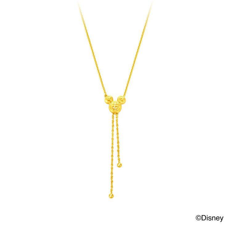 周大福迪士尼經典系列「平安包米奇」黃金項鍊,44,700元。圖/周大福提供