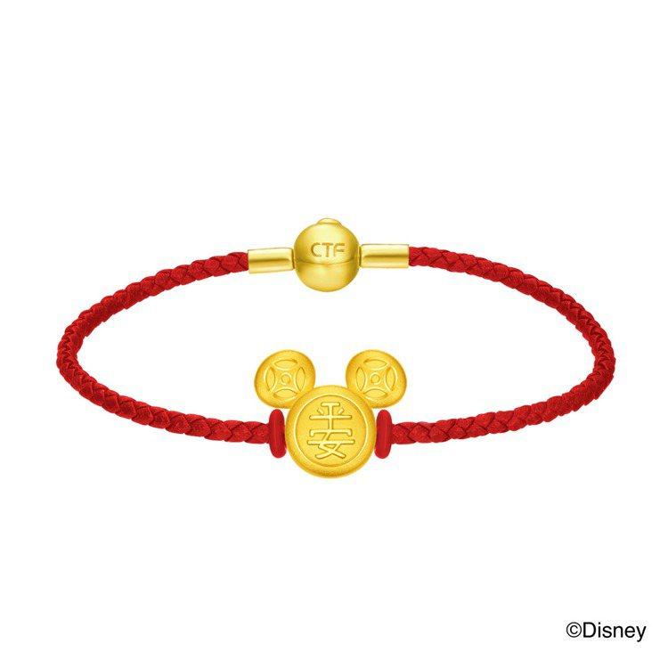 周大福迪士尼經典系列米奇黃金串飾/吊墜 (含手繩),9,200元。圖/周大福提供