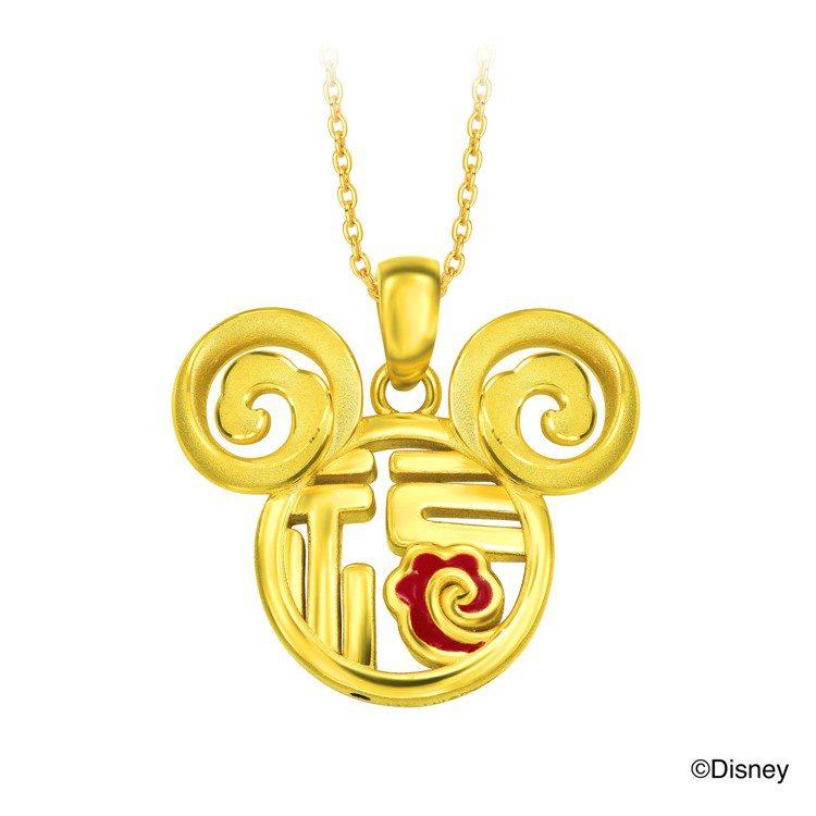 周大福迪士尼經典系列「祝福米奇」 黃金吊墜 (不包括項鍊) 14,100元。圖/...