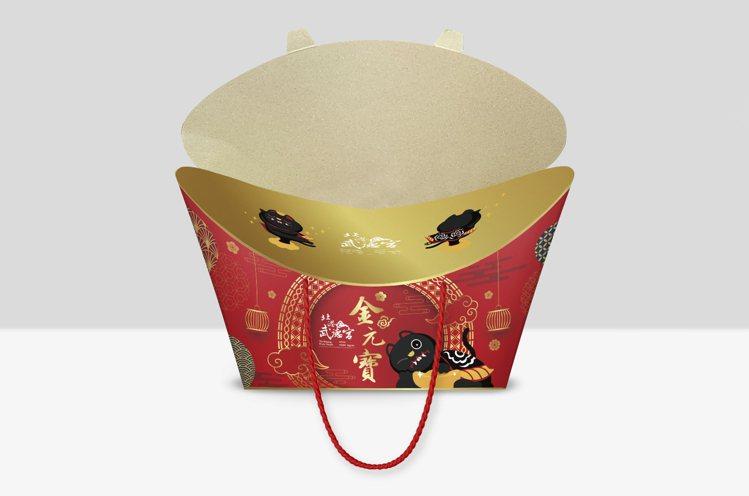 全家便利商店推出「北港武德宮財神金元寶」,售價239元。圖/全家便利商店提供