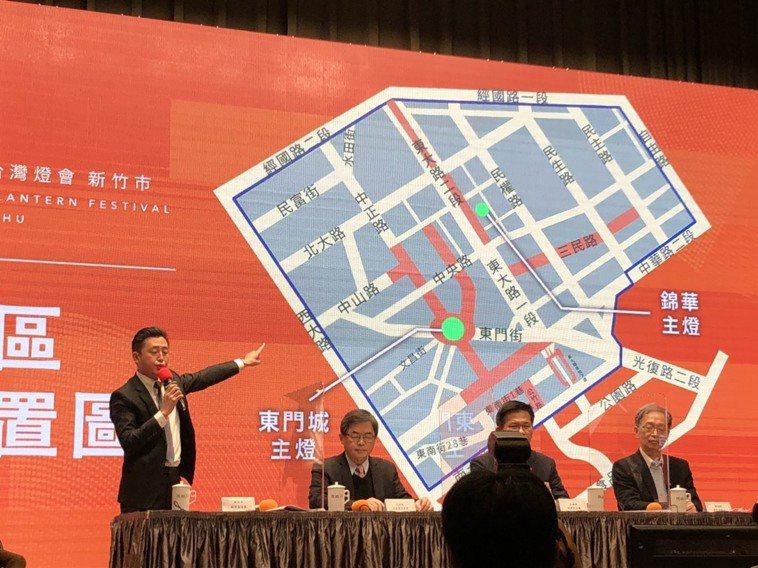 台灣燈會原預計2月26日至3月7日在新竹市舉辦,行政院今舉行記者會確認停辦。記者...