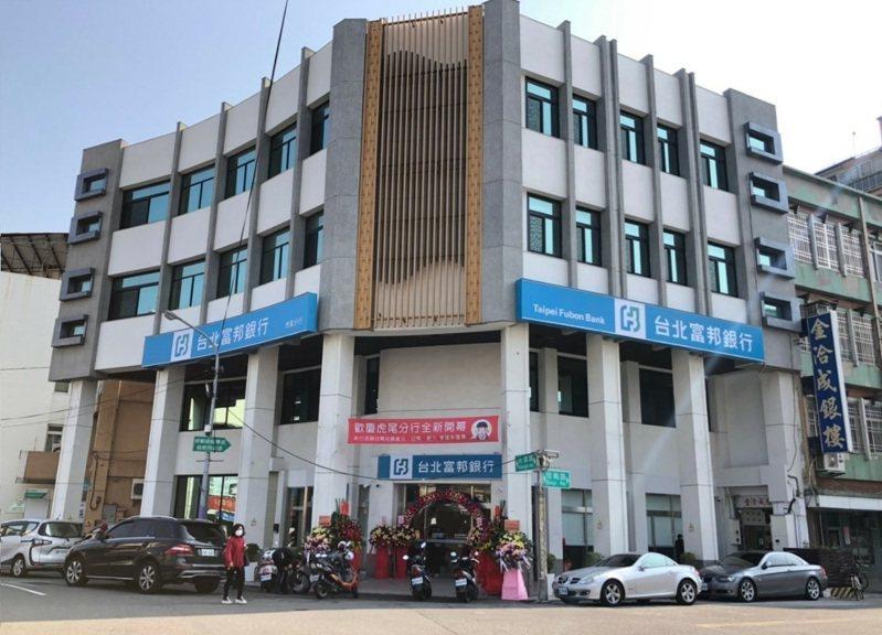 響應普惠金融、城鄉平衡發展,北富銀前進虎尾鎮 為當地規模數一數二的民營銀行。圖/台北富邦銀行提供