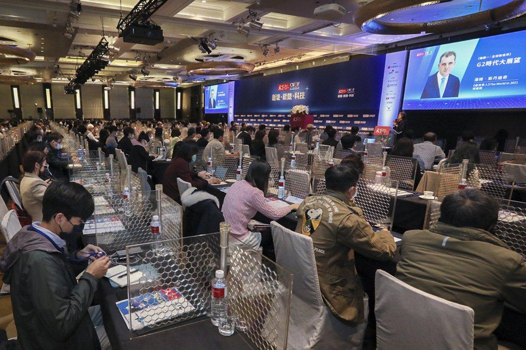 「2021天下經濟論壇冬季場」19日於台北舉行,聚焦疫後新常態布建的全新賽局,數...