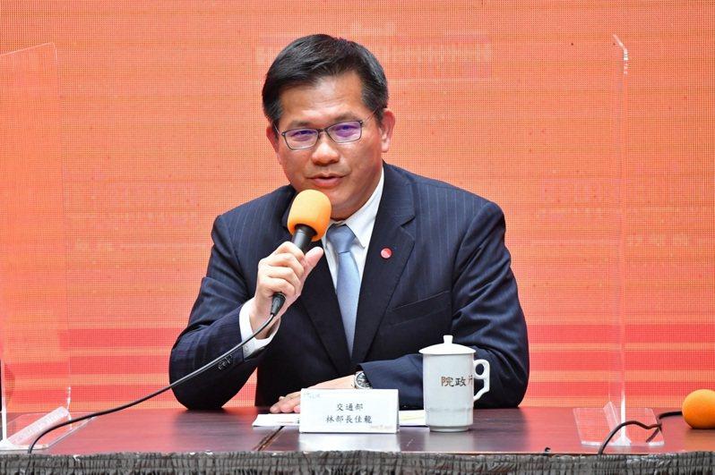 交通部長林佳龍。圖/行政院提供