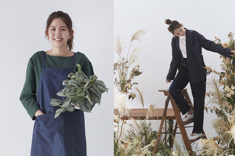 plain-me與陳艾琳聯名,為其量身打造適合不同場合穿搭的服飾系列。圖/plain-me提供